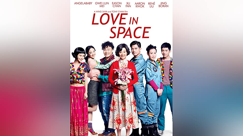 Love in Space (English Subtitled)