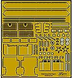 フジミ模型 ちび丸ミリタリーグレードアップパーツシリーズ №2 ティーガーI 純正エッチングパーツ プラモデル用パーツ