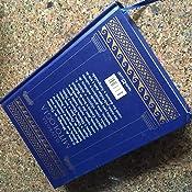 O Livro da Mitologia - Livros na Amazon Brasil- 9788572329590