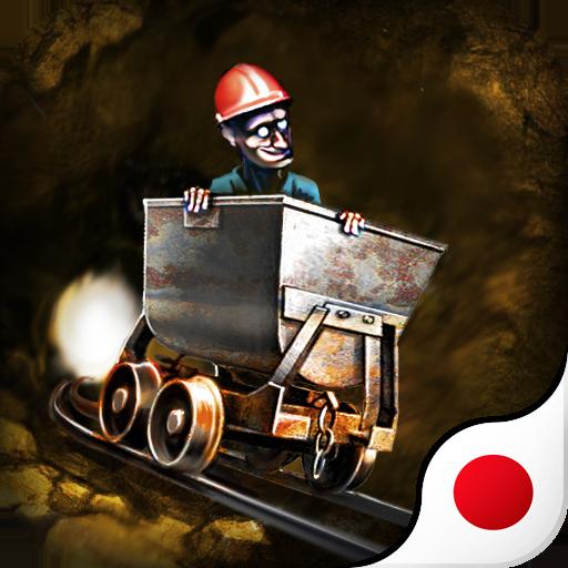 Miner Sim 3D - Dragon Touch Sim