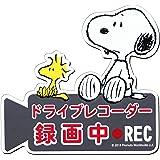 明邦 SNOOPY スヌーピー ドライブレコーダー 録画中 REC マグネット SN61