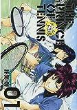 テニスの王子様完全版 Season2 1 (愛蔵版コミックス)
