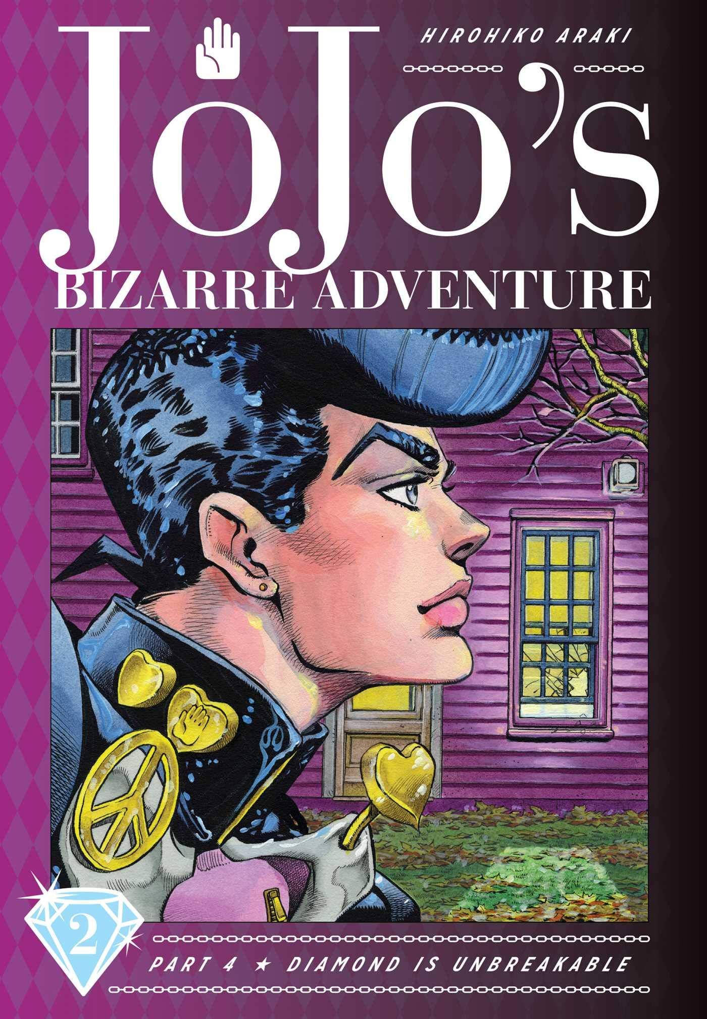 JAPAN Hirohiko Araki manga LOT Baoh vol.1+2 Complete Set