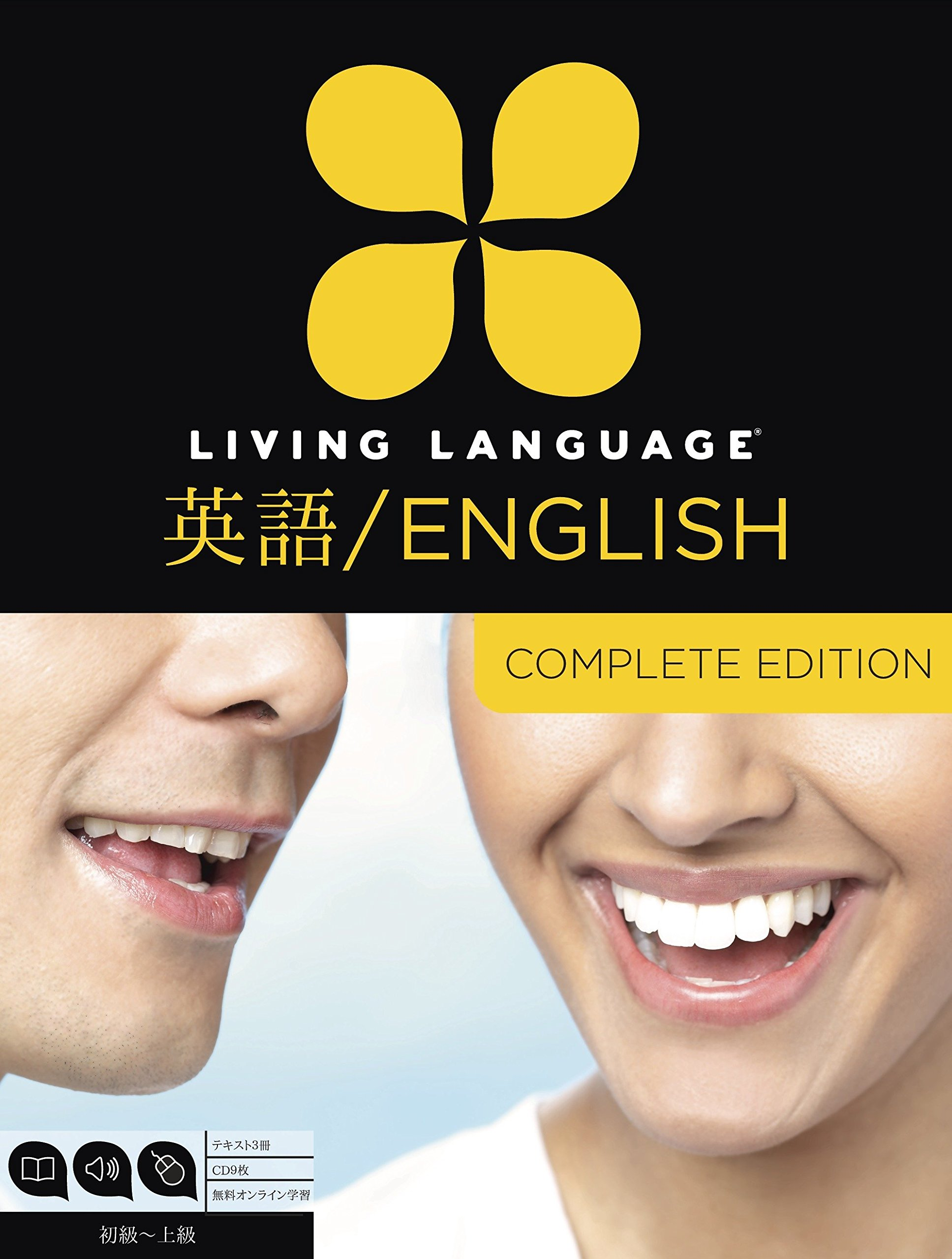 Living Language English for Japanese Speakers, Complete Edition (ESL/ELL): Beginner through advanced course, including 3 coursebooks, 9 audio CDs, and free online learning