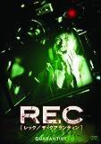 REC レック/ザ・クアランティン [DVD]