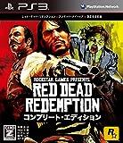 レッド・デッド・リデンプション コンプリート・エディション【CEROレーティング「Z」】 - PS3
