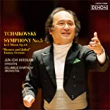 チャイコフスキー:交響曲第5番/幻想序曲《ロミオとジュリエット》