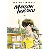 Maison Ikkoku Collector's Edition, Vol. 1 (1)