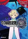 Occultic;Nine (Light Novel) Vol. 3
