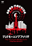 「inトーキョーシティツアー2014-2015」ファイナル@Zepp Tokyo 2015.03.22 [DVD]