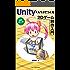 Unity4.6/5.0でつくる 2Dゲーム制作入門 [改訂第二版]