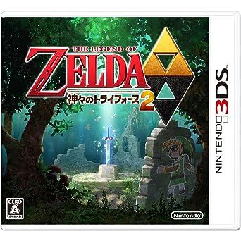 ゼルダの伝説 神々のトライフォース2 , 3DS
