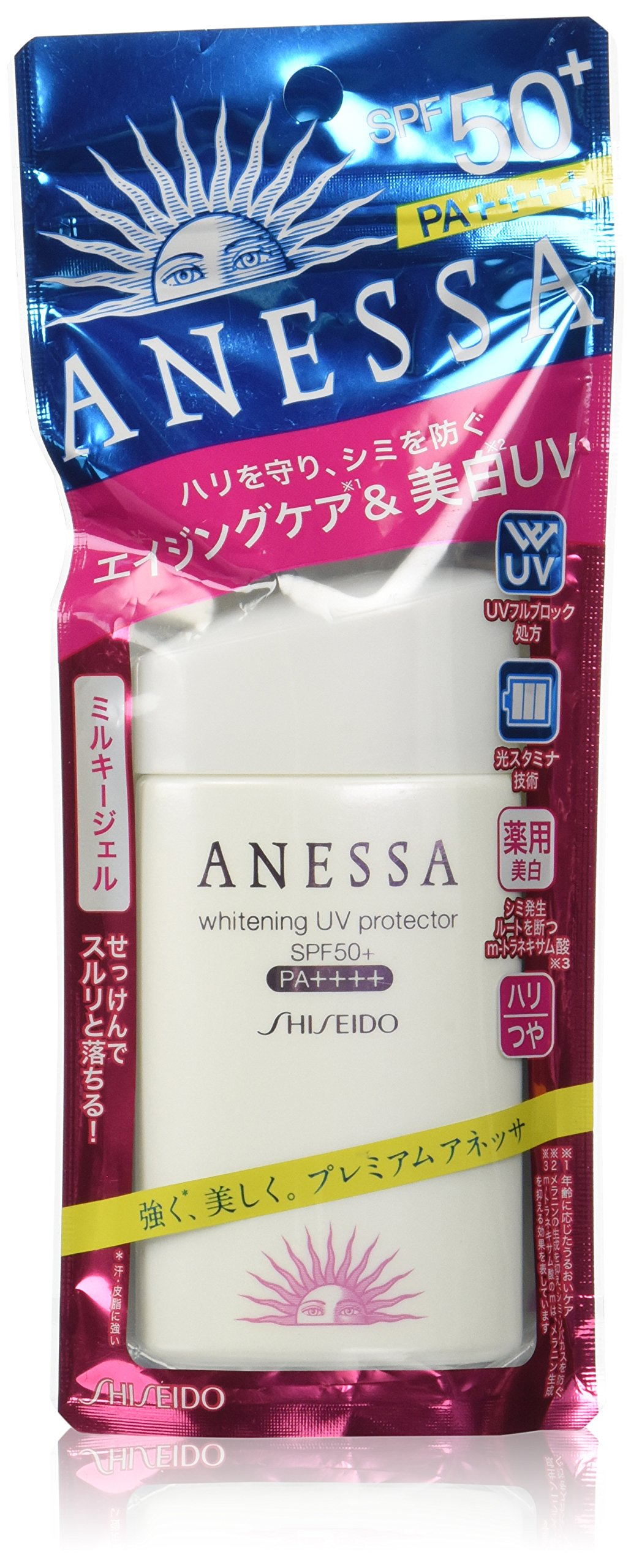 Shiseido Anessa Whitening Sunscreen