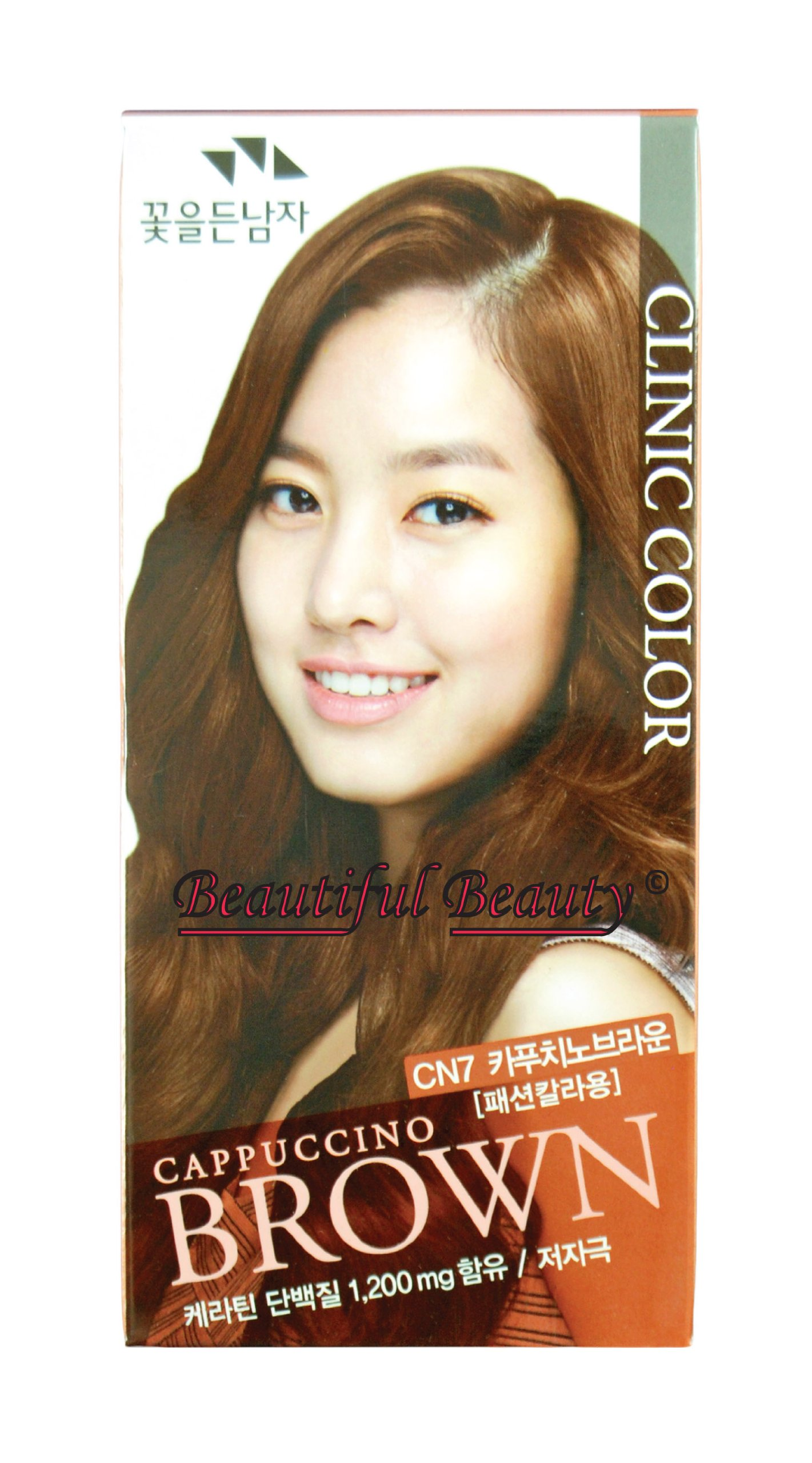Amazon Somang Clinic Hair Color Coffee Brown N7 Beauty