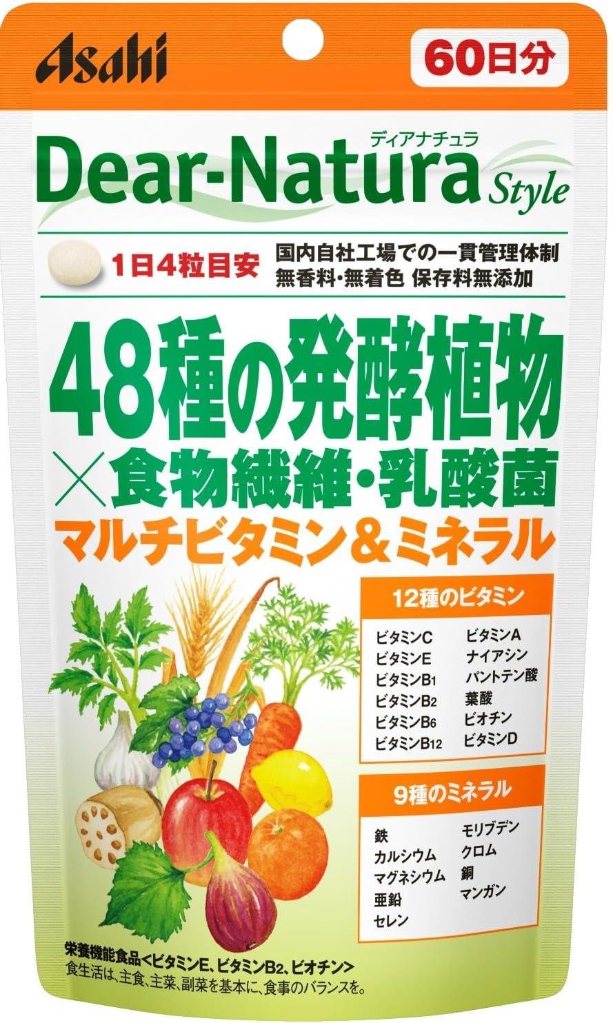 食物繊維 オススメサプリメント③
