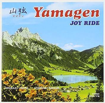 Amazon | JOY RIDE | 山弦 | J-P...