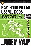 BaZi Hour Pillar Useful Gods - Wood: An Exploration into Your BaZi Code