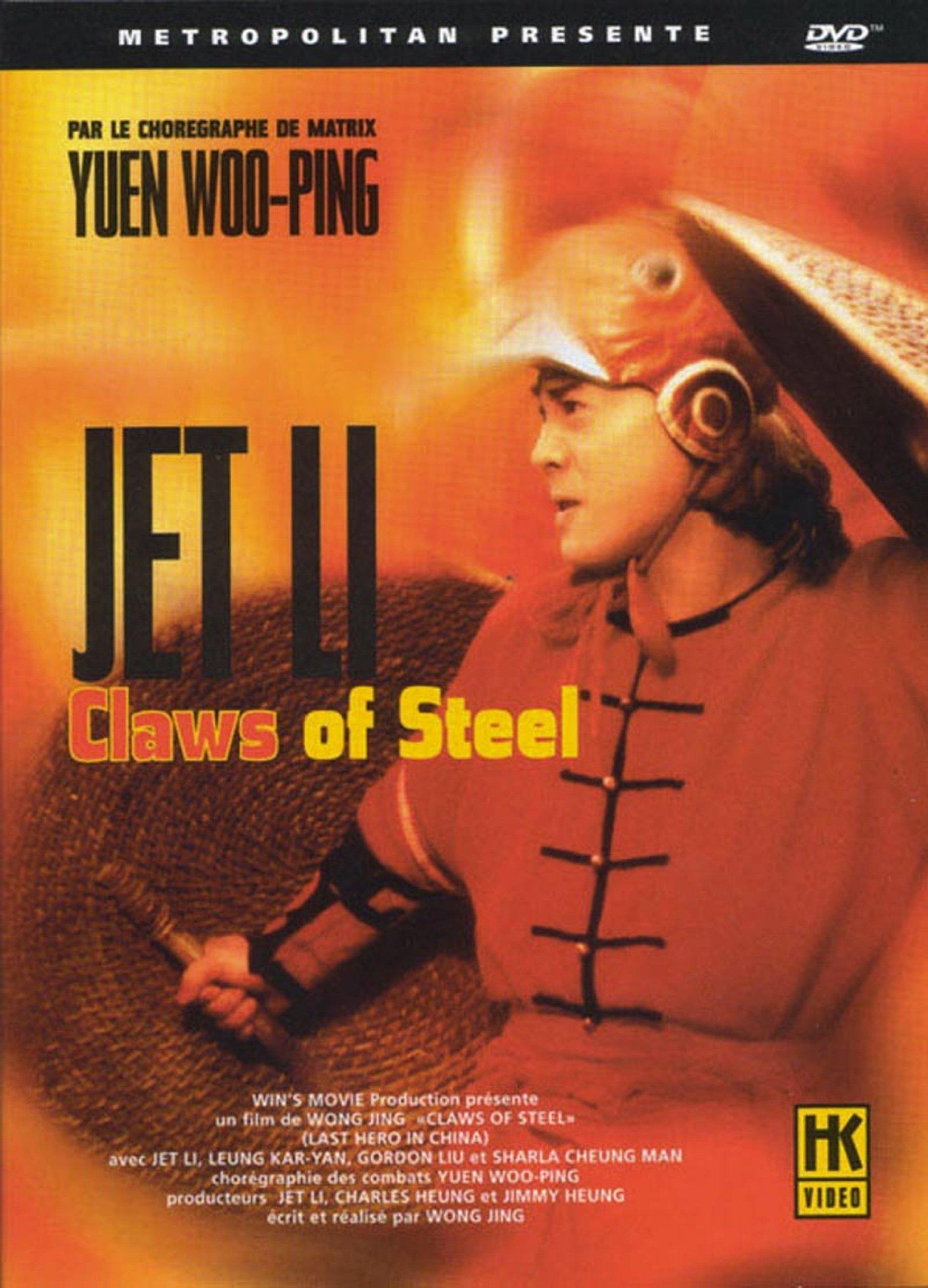 hero jet li soundtrack download