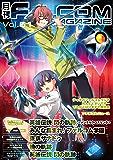 月刊ファルコムマガジン vol.51 (ファルコムBOOKS)