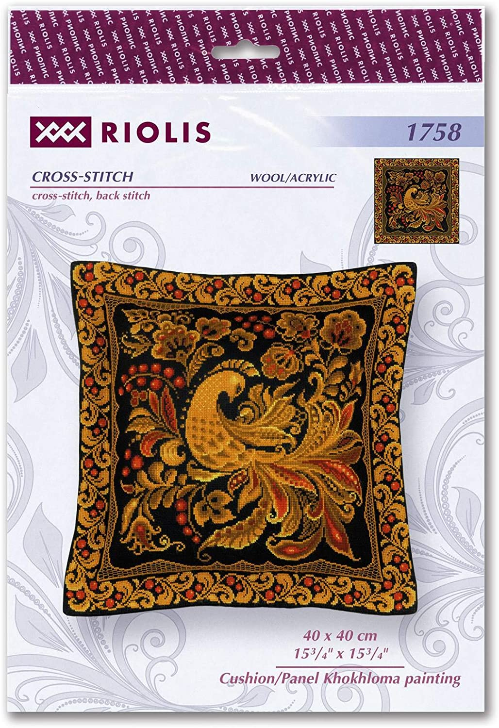 Counted Cross Stitch Kit 15/¾ x 15/¾ Zweigart 14 ct Dark Grey AIDA 3 Colors Cushion//Panel Viennese Lace RIOLIS 1600