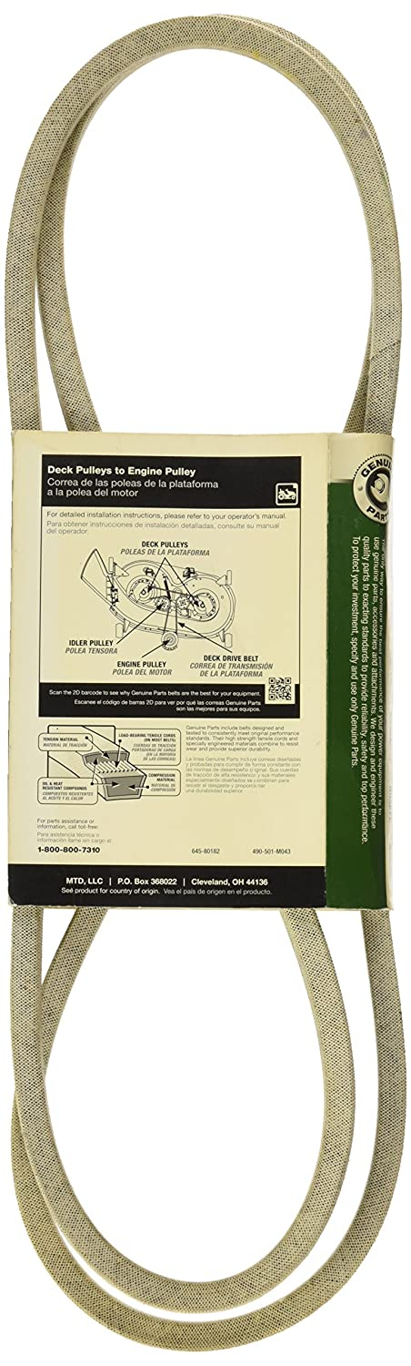 Amazon.com : MTD 954-04062 Replacement Belt 1/2-Inch by 77 1/2-Inch : Lawn Mower Belts : Garden & Outdoor