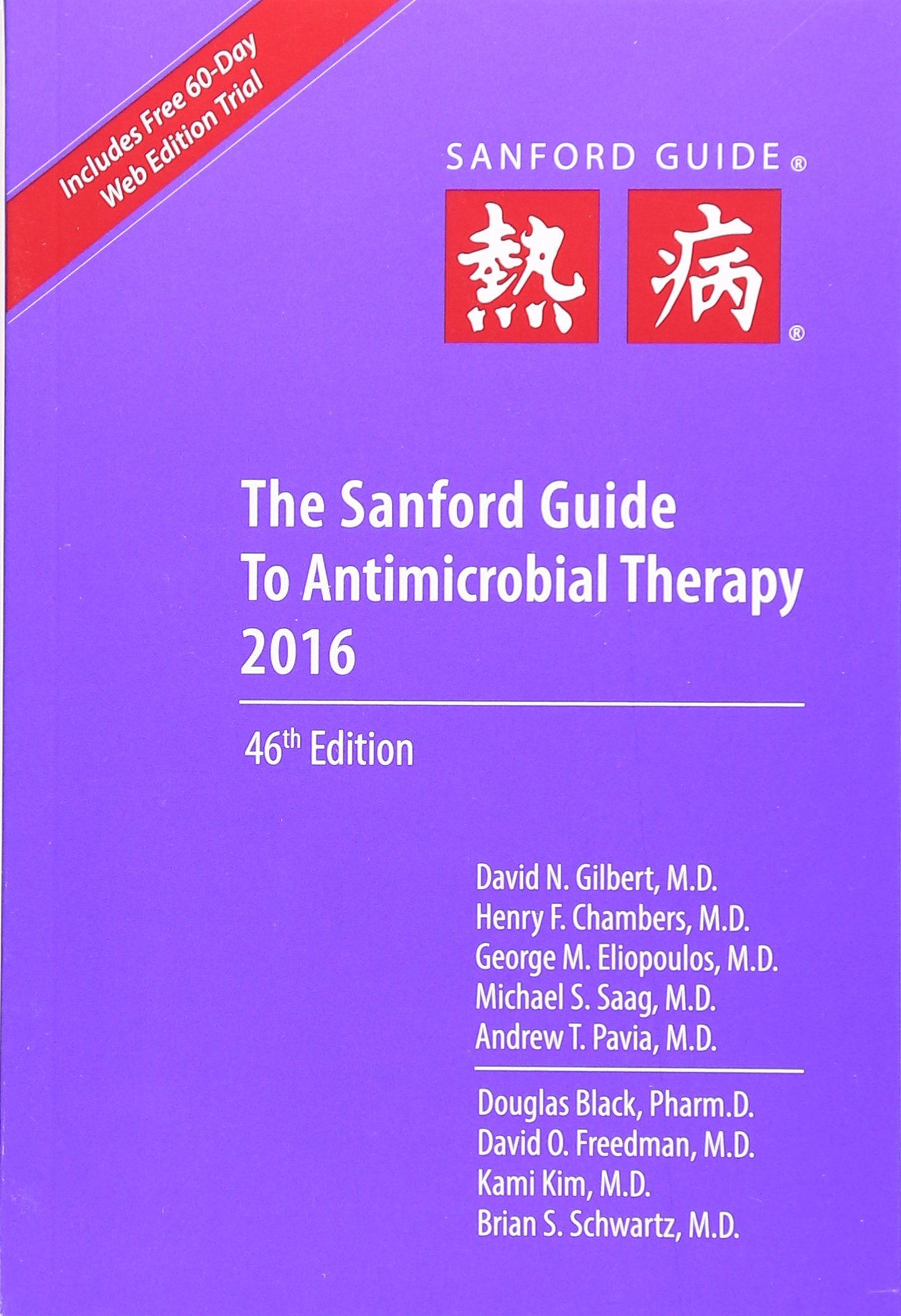 The Sanford Guide to Antimicrobial Therapy 2016 Guide to ...