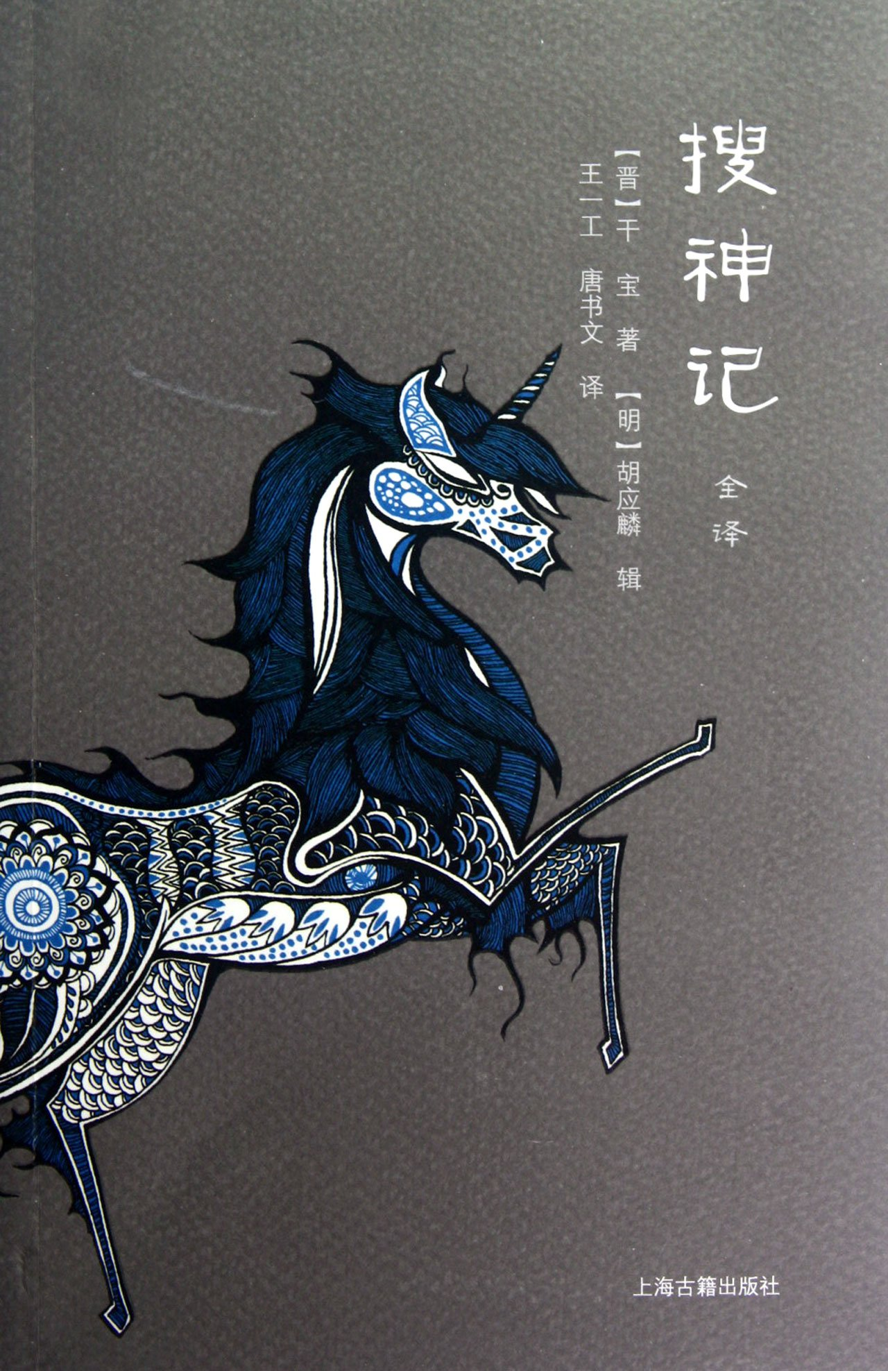 Read Online In Search of the Supernatural (Chinese Edition) ebook