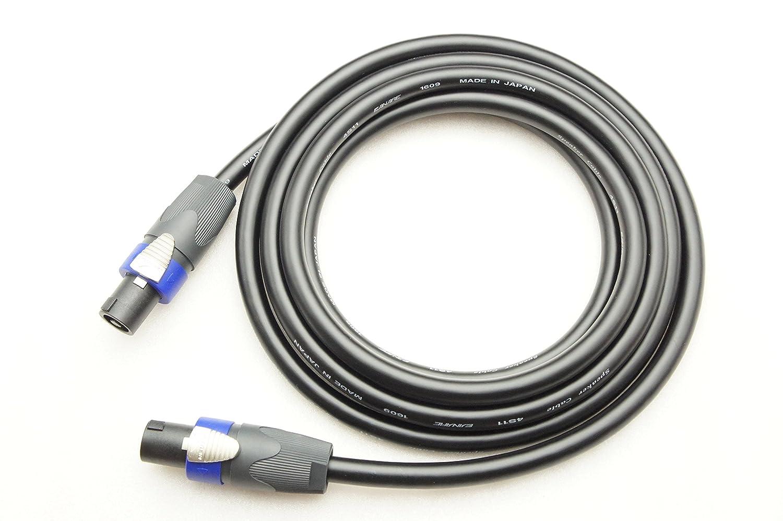 CANARE カナレ 4S11 スピーカーケーブル 4芯結線(スピコン→スピコン) (40m, 黒) B01DQYCB3K 黒 50m 50m|黒