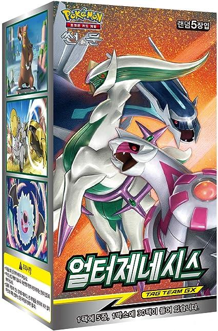 // Korean Ver Pokemon cards Sun /& Moon Sun Collection Booster Box 30 pack
