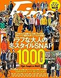 Fine(ファイン) 2020年 01 月号 [ラフな大人の冬スタイルSNAP1000]