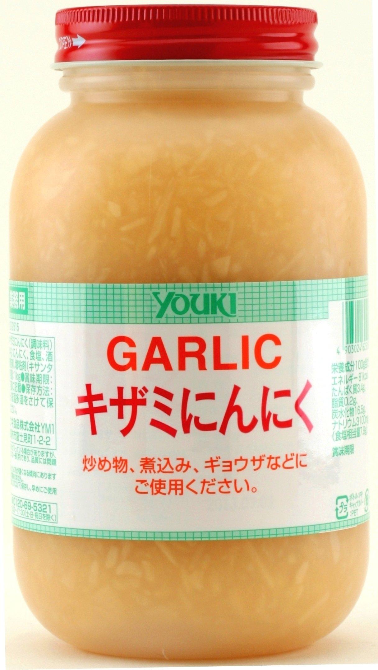Yuki chopped garlic 1kg