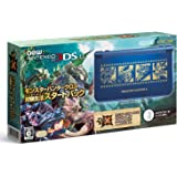 New Nintendo 3DS XL Monster Hunter Cross Hunting life Start Pack by Nintendo