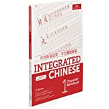 Integrated Chinese 4th Edition, Volume 1 Character Workbook (Simplified and Traditional Chinese) (English and Chinese Edition