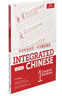Integrated chinese 4e audio download | cheng & tsui.