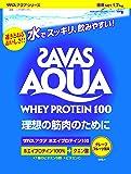ザバス(SAVAS) アクアホエイプロテイン100 グレープフルーツ風味 1.7kg