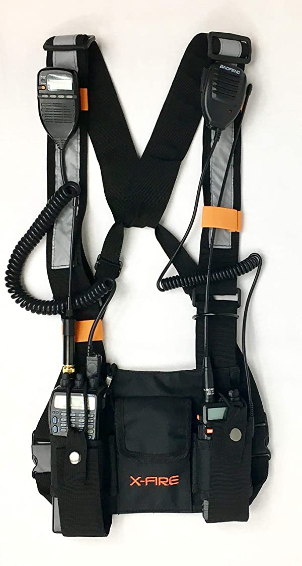 X-Fire (TM) Radio Chest Harness New Universal Dual Carry Front Pouch Vest Rig - Two Way CB Ham Radio Walkie Talkie Carry Case Pack Holster for Rigging Police Fire SAR Search & Rescue Disaster Prep