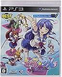 ぎゃる☆がん BEST - PS3