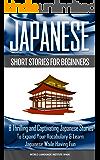 japanese short stories for beginners pdf