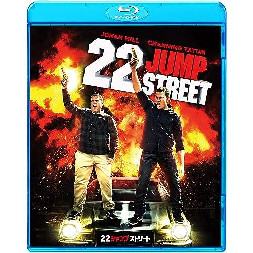 22ジャンプストリート 監督フィル・ロード