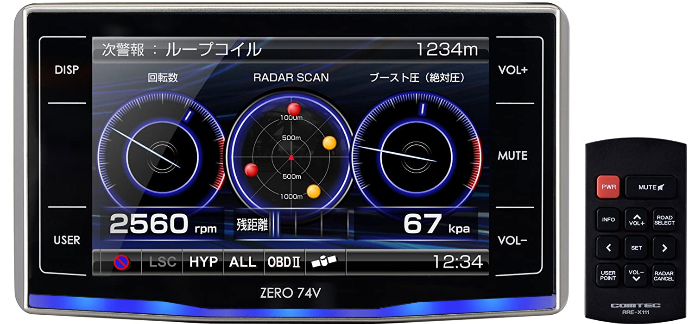 コムテック 超高感度GPSレーダー探知機 ZERO 74V B00IJSBQ2G