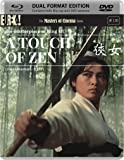 A Touch of Zen (1970) [Masters of Cinema] 2 Disc Dual Format Edition (Blu-ray & DVD)