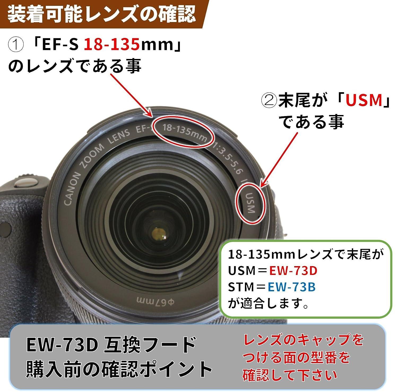 Foto Canon EOS 80d/9000d/X9i/X8i 18-135 mm USM Kit de Lentes para ...