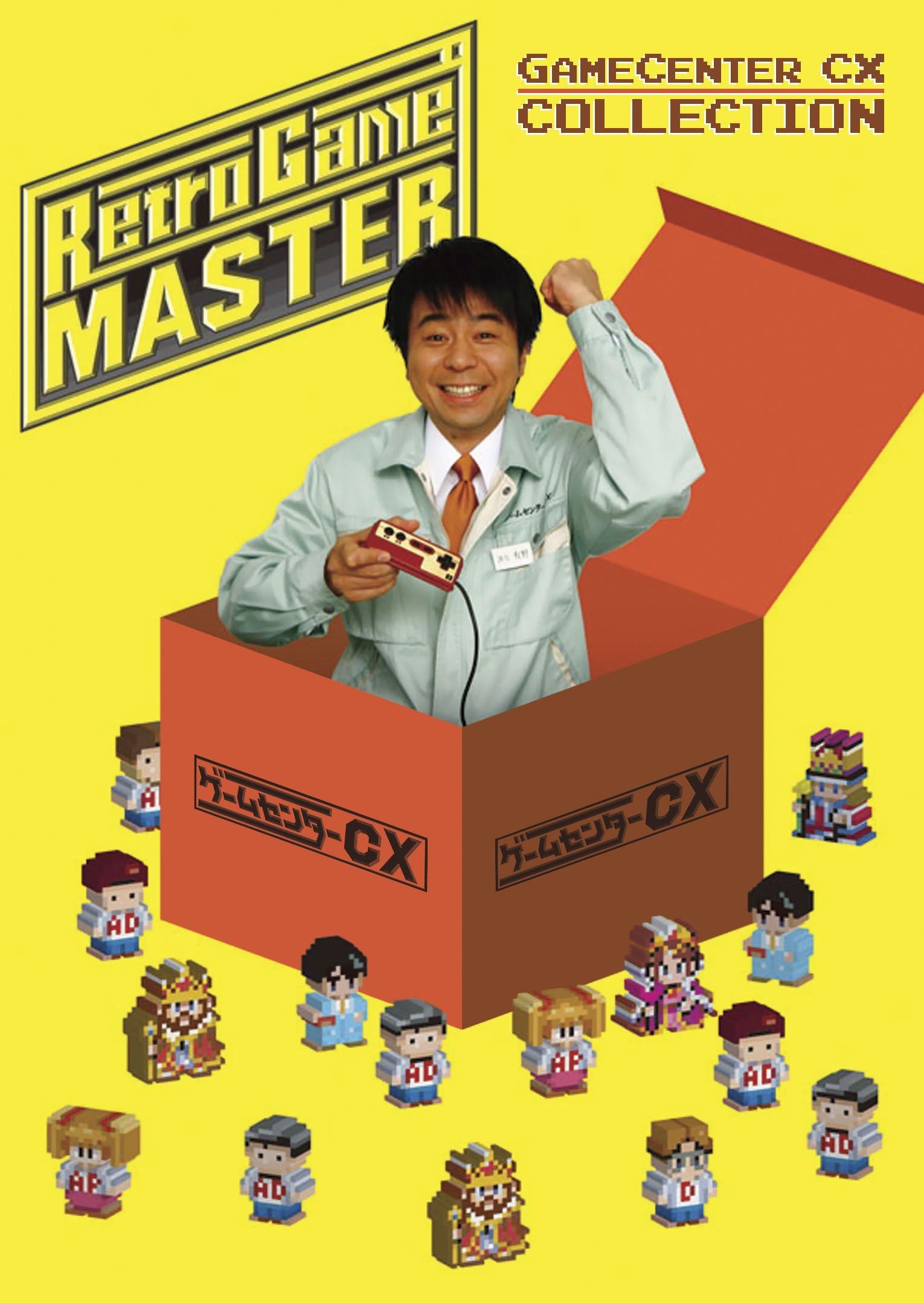 Retro Game Master: The Game Center CX Collection by Eastern Star