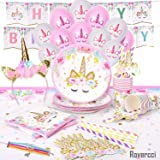 Rovercci Unicorn Party Supplies Set & Tableware Kit, Birthday Decorations Bunting, Disposable Paper Plates, Cups, Napkins, St