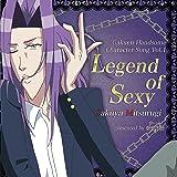 学園ハンサム キャラクターソング Vol.1 美剣咲夜 Legend of Sexy(DVD付)
