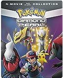 Pokemon Diamond & Pearl Movie 4-Pack [Blu-ray]