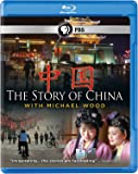The Story of China with Michael Wood Blu-ray