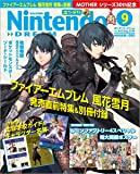 Nintendo DREAM 2019年 09 月号 [雑誌]