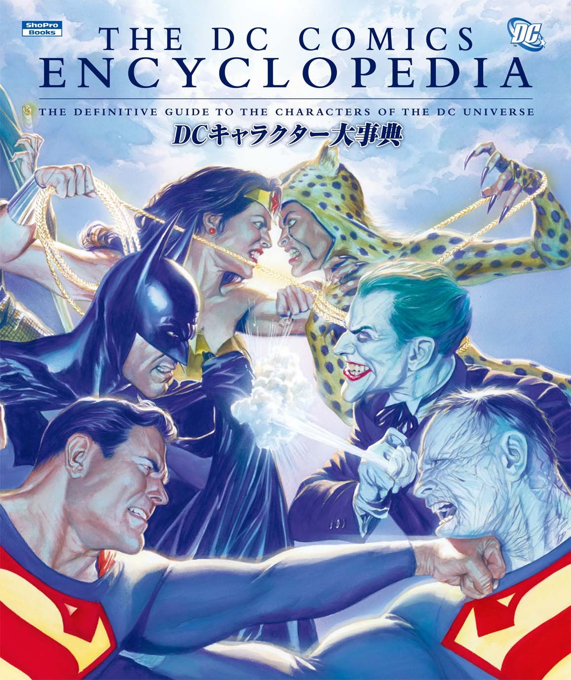 The Dc Encyclopedia dcキャラクター大事典 Shopro Books