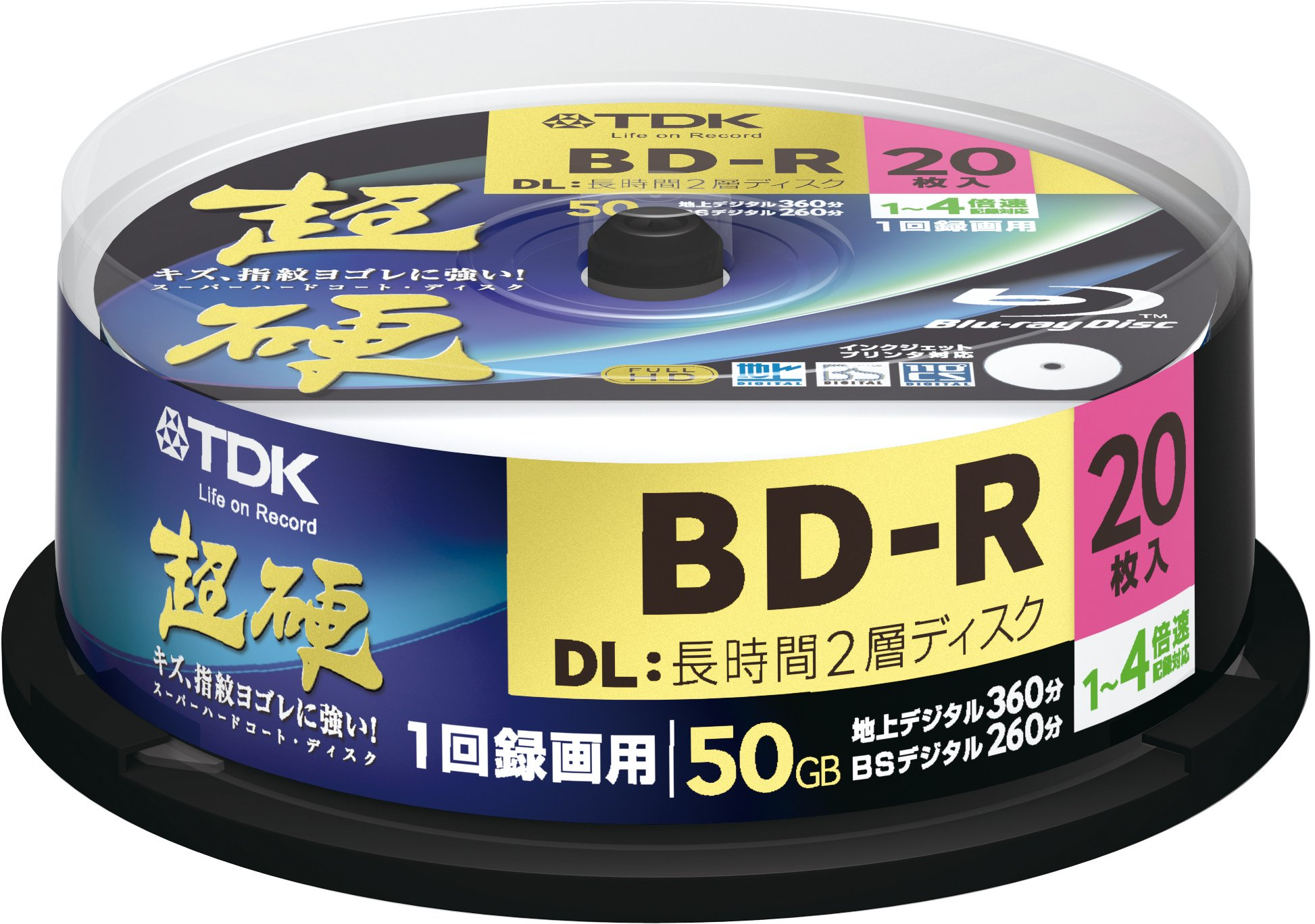 TDK Blu-ray Disc 20 Spindle - 50GB 4X BD-R DL - 2010 Printable Version by TDK